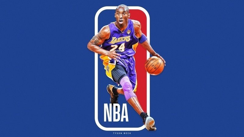 Over 2.6 Million Fans Sign Petition To Update NBA Logo With Kobe Bryant